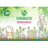 Бытовая химия Synergetic в интернет-магазине Чистюля