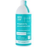 Жидкость для ирригатора + ополаскиватель Waterdent Фитокомплекс со фтором, 500 мл