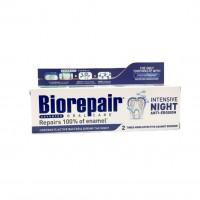 Зубная паста Biorepair Intensive Night Repair Ночное интенсивное восстановление, 75 мл