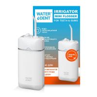 Портативный ирригатор Waterdent Mini Flosser + жидкость для ирригатора в подарок