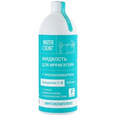 Жидкость для ирригатора Waterdent Фитокомплекс со фтором, 500 мл