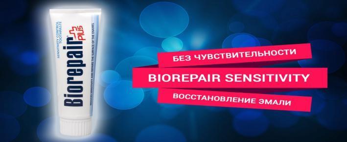 biorepair-plus-sensitive